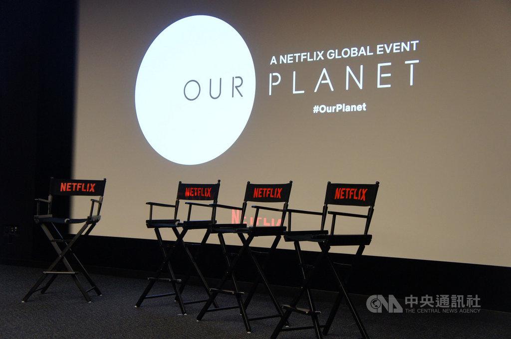 網路電視串流服務Netflix在洛杉磯園區內設有電影放映室,在原創內容推出前可先試映。中央社記者吳家豪攝 108年4月7日