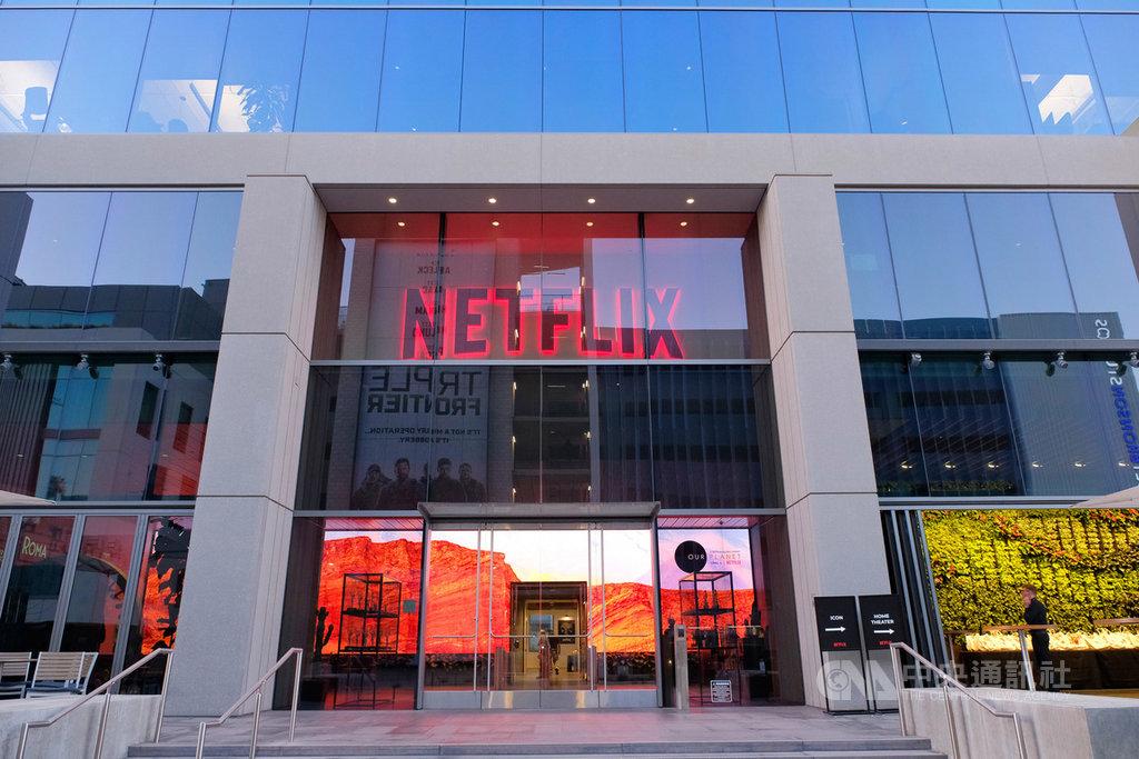 網路電視串流服務Netflix洛杉磯總部園區位於緊鄰好萊塢的日落大道上,2017年2月啟用的ICON大樓占地約28萬平方英呎,使用14層樓。(Netflix提供)中央社記者吳家豪傳真 108年4月7日