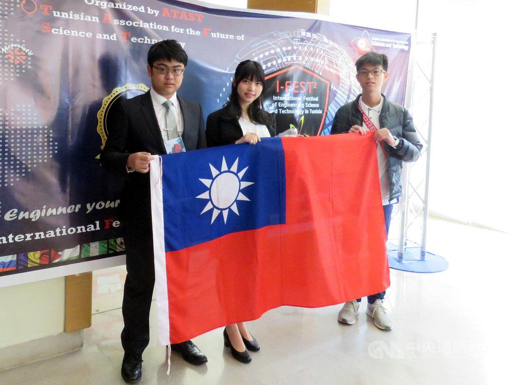 台灣學生參與「第10屆突尼西亞國際工程與科技節」,拿下1金2銀的佳績。(科教館提供)中央社記者陳至中台北傳真 108年4月10日