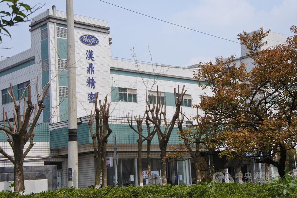 台企昆山漢鼎精密3月間發生爆燃事故,造成7死5傷。中國官方調查認為,4名台籍幹部涉嫌重大責任事故罪,建議司法機關追究刑事責任。(中央社檔案照片)