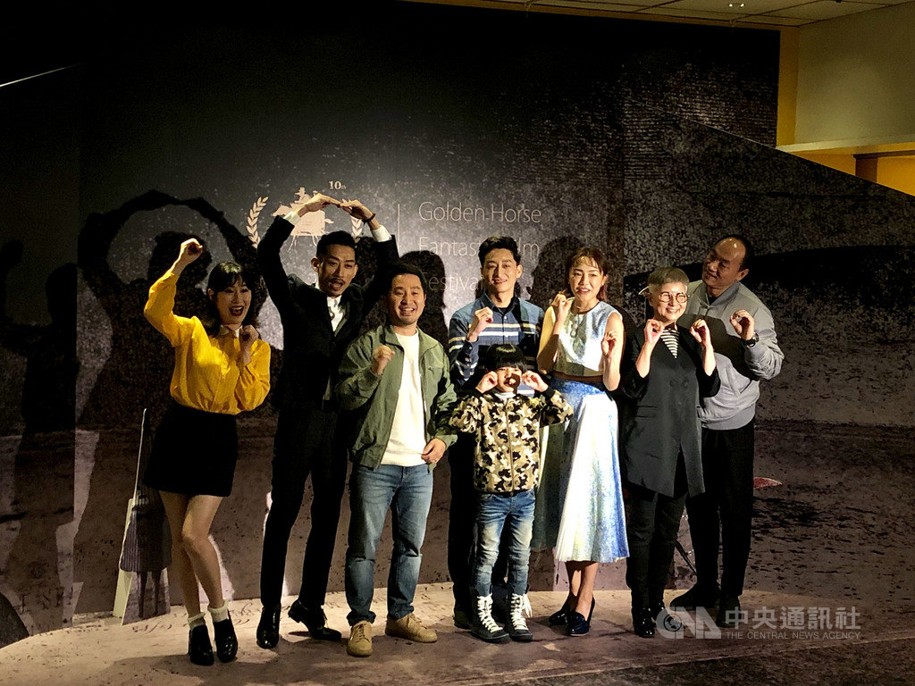 國片「大體臨門」擔任2019金馬奇幻影展開幕片,劇組12日晚間在首映前亮相,現場比出近日熱門的「黑洞」手勢。中央社記者洪健倫台北攝 108年4月12日