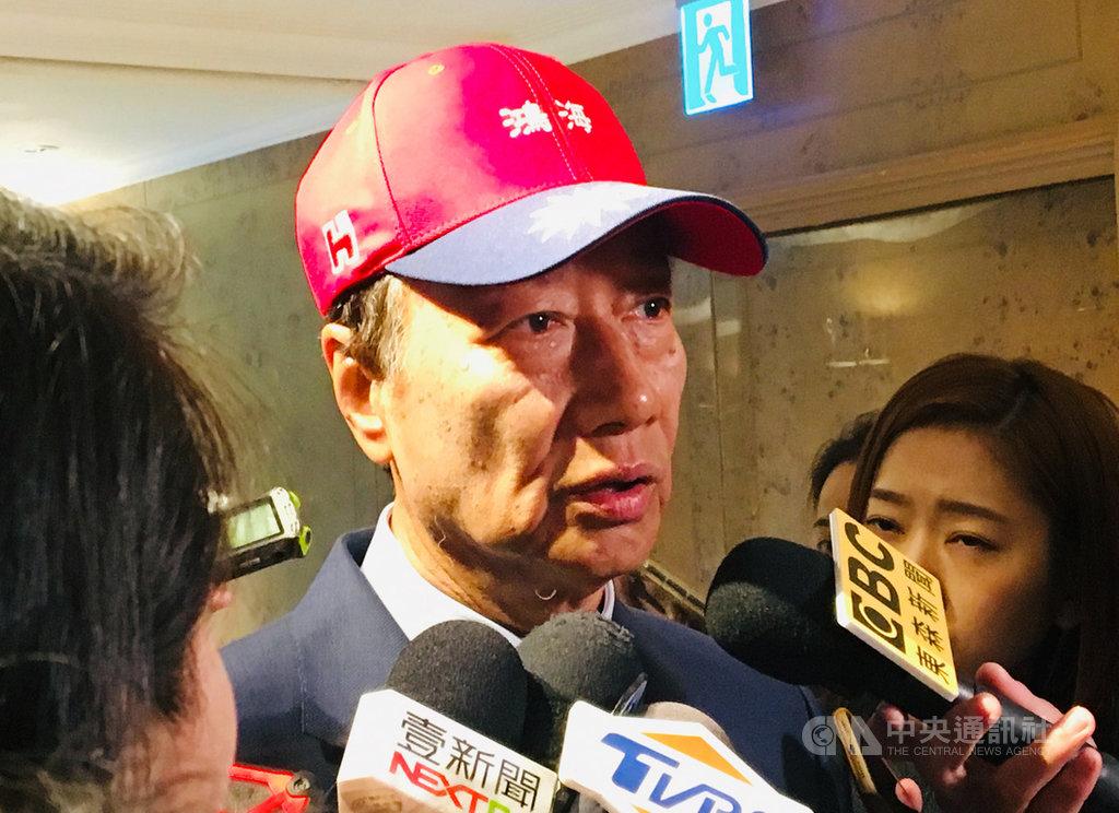鴻海董事長郭台銘16日上午表示,是否參選2020年總統,這兩天會做決定。這是郭台銘首次對外鬆口有意參選總統。中央社記者鍾榮峰攝 108年4月16日