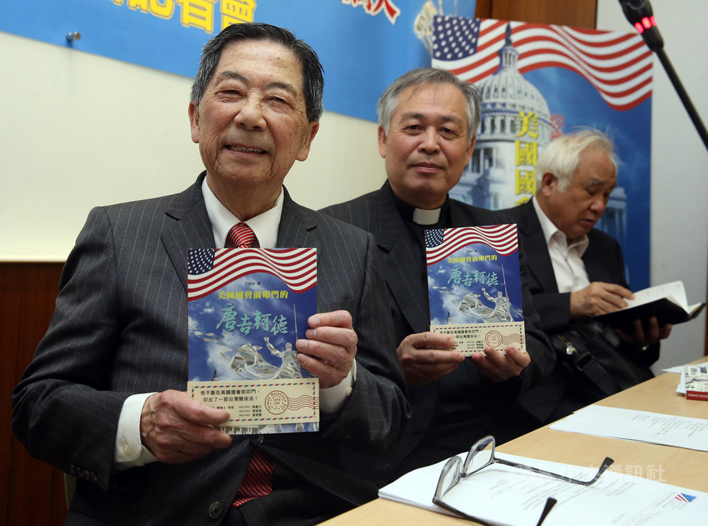台灣基督長老教會19日舉行新書記者會,邀請40年前在美國國會叩門催生「台灣關係法」的華府會計師王能祥(左),分享一路走來的心路歷程。中央社記者郭日曉攝 108年4月19日