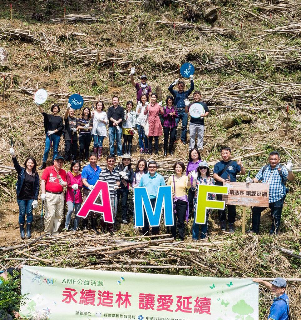 亞洲會展產業論壇(AMF)今年公益活動於坪林國有林區認養造林1.15公頃,將完成超過1,725株原生樹苗的栽植撫育工作,以實際行動減碳種樹,預約未來一座森林。中央社記者林孟汝傳真 108年4月20日