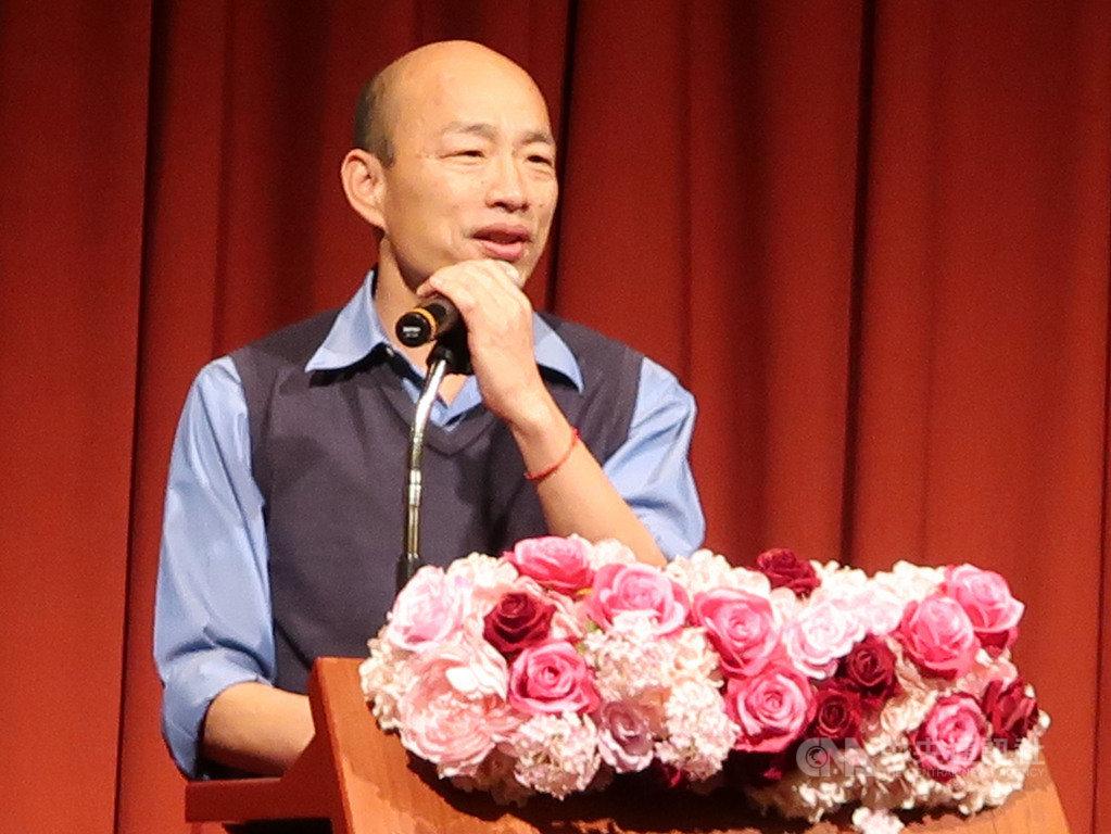 高雄市長韓國瑜(圖)動態備受關注,他22日出席活動時表示,最快23日發表聲明,將涵蓋4個面向,包括對黨內初選的態度、對中華民國未來的掛心、高雄市未來需要的幫助及蛻變。中央社記者王淑芬攝  108年4月22日