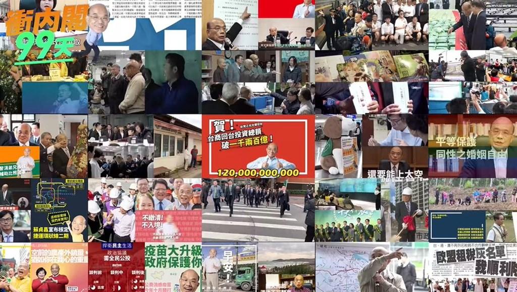 行政院長蘇貞昌23日上任第100天,臉書影片細數上任以來的99項政績。(圖取自facebook.com/gogogoeball)