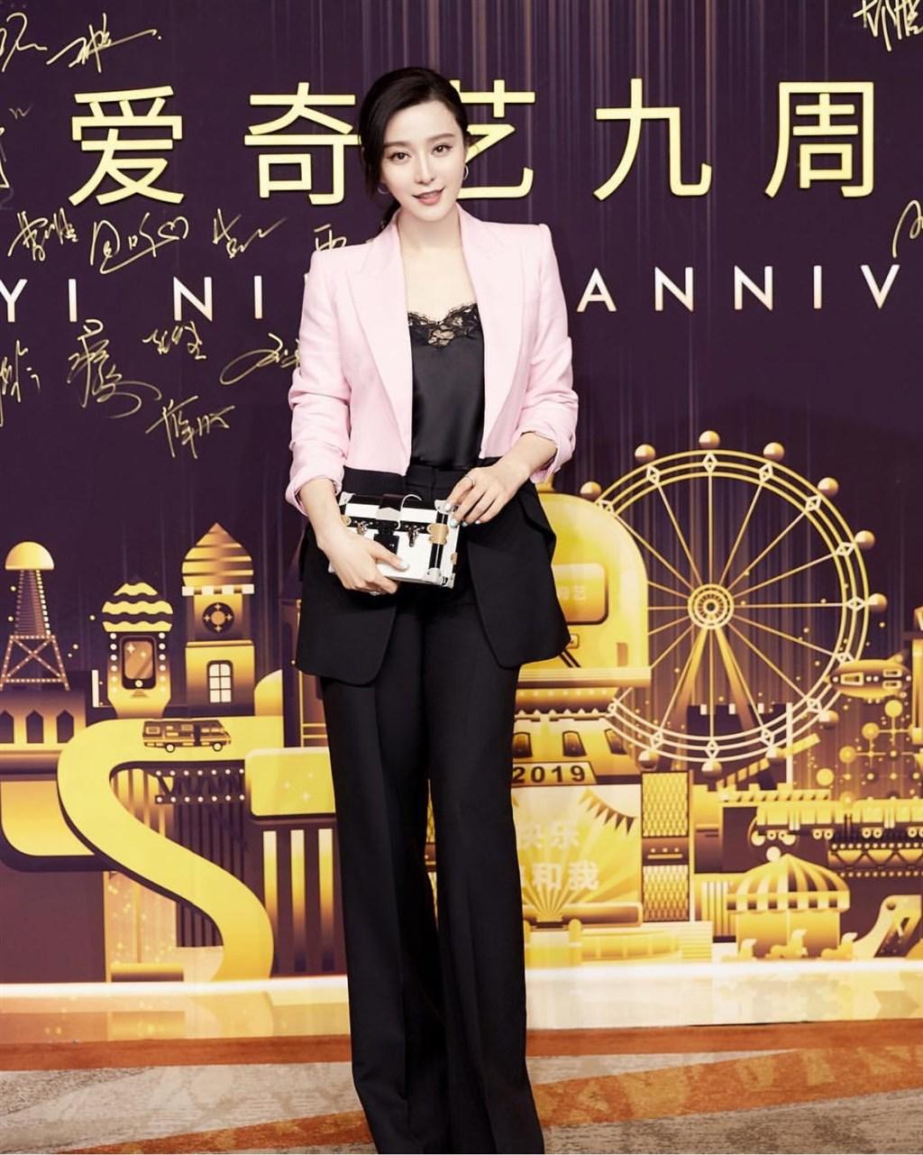 中國女星范冰冰22日出席愛奇藝9週年活動,微笑面對鏡頭。(圖取自范冰冰Instagram網頁instagram.com/bingbing_fan)