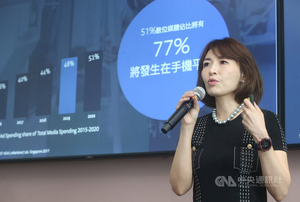 Facebook大中華區代理商業務總經理朱怡靜23日表示,過去臉書被認為是一種媒體,主要在賣廣告,但現在臉書扮演的不只是媒體角色,還包括技術支援,形成一個新的生態系,因此臉書推出代理商指南。中央社記者鄭傑文攝 108年4月23日