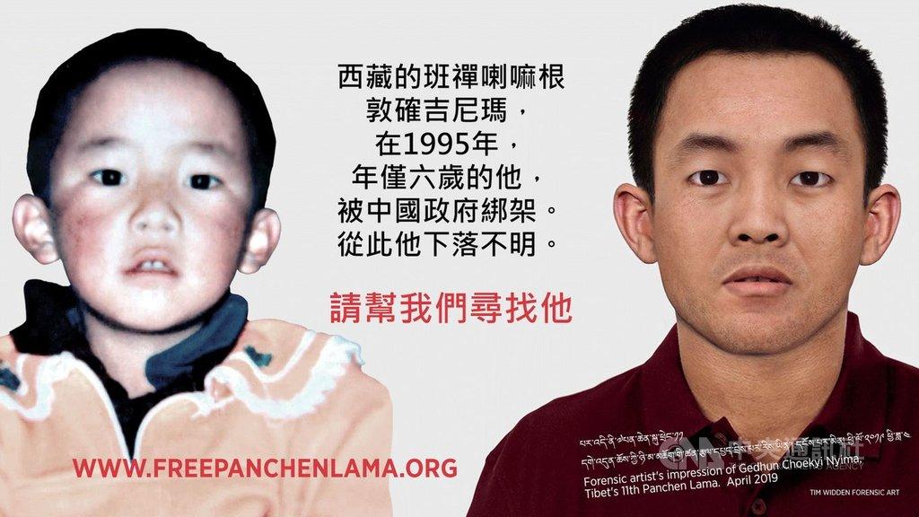 由14世達賴喇嘛所認證的11世班禪喇嘛根敦確吉尼瑪,在6歲時被中共當局帶走,失蹤至今24年。為了營救他,國際西藏網路(ITN)委託英國法醫藝術家製作成年模擬肖像,並於23日公佈。(國際西藏網路ITN提供)中央社 108年4月26日