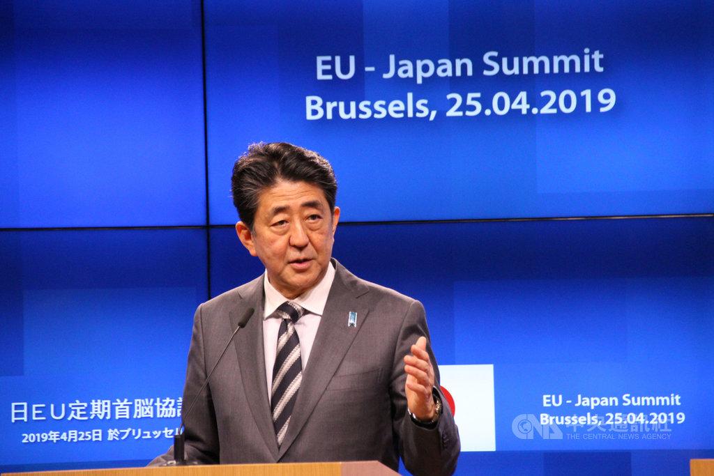 日歐領導人峰會今天登場,日本首相安倍認為中國「一帶一路」倡議除應對國際有貢獻,更應尊重並滿足合作國家的財政健全性等。中央社記者唐佩君布魯塞爾攝 108年4月26日