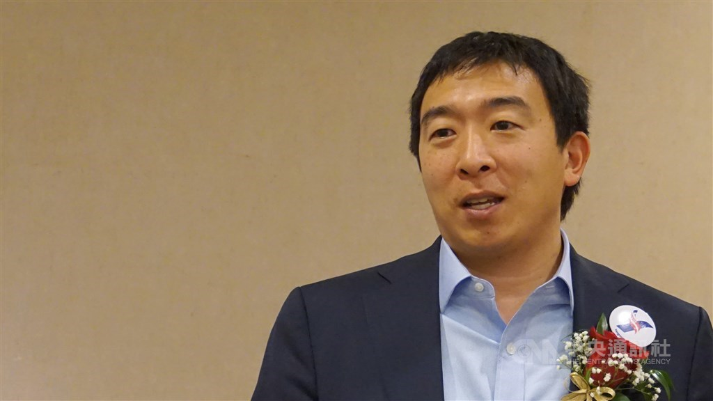 44歲台裔楊安澤由商界跨足政壇,是民主黨首位爭取總統候選人提名的亞裔人士。(中央社檔案照片)