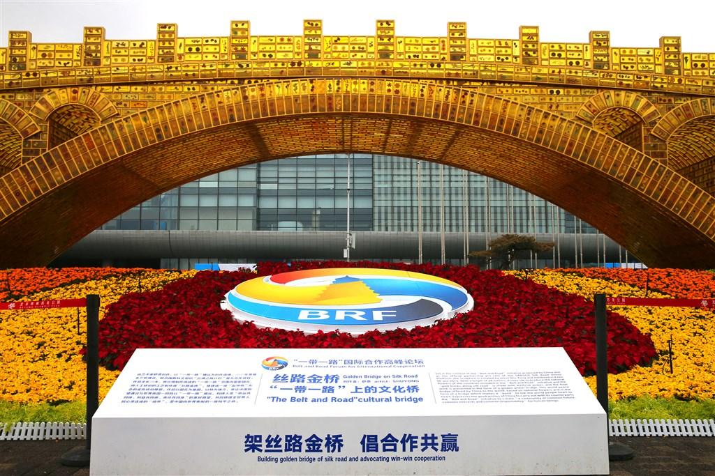 圖為位於中國北京國家會議中心的2019年一帶一路高峰論壇主題景觀「絲路金橋」。(中新社提供)