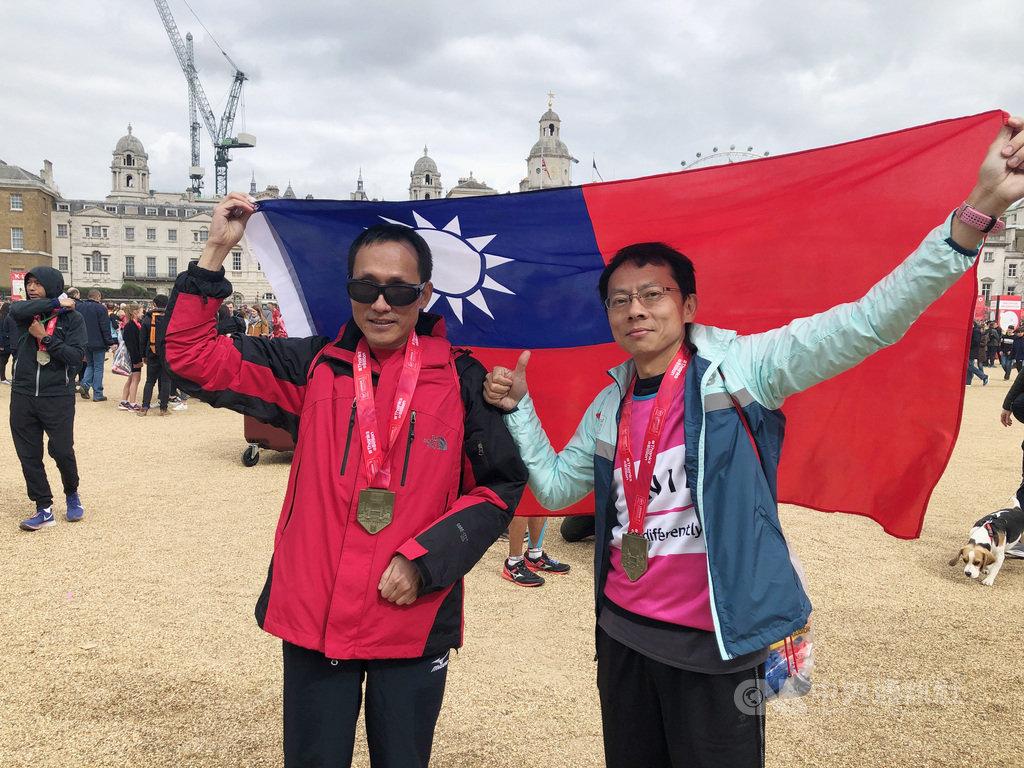 39歲的台灣視障跑者洪國展(左)28日和陪跑員楊鍾鼎一同通過倫敦馬拉松終點線,成為征服倫馬的第一位台灣視障跑者。中央社記者戴雅真倫敦攝 108年4月29日