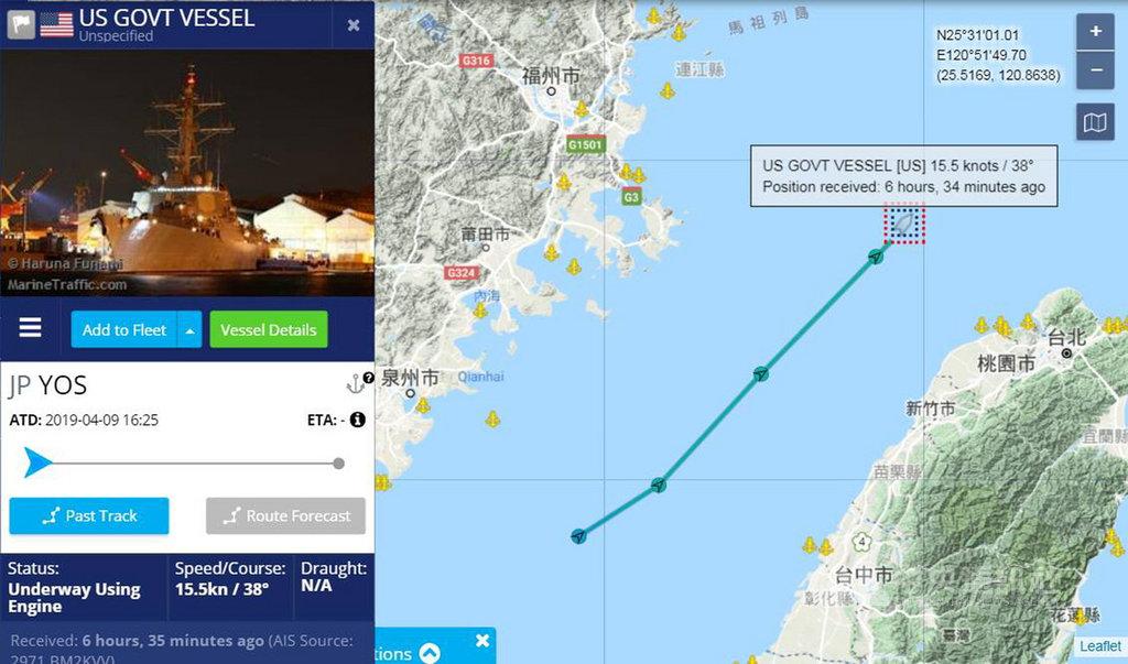 美軍作戰艦28日通過台灣海峽,據APP MarineTraffic顯示,大約在經過台中港以西的位置時將「船舶自動辨識系統」(AIS)開啟,並大約在北部富貴角以西的位置關閉。(民眾提供)中央社記者游凱翔傳真 108年4月29日