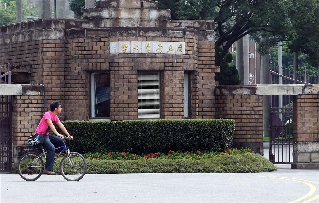 英國泰晤士報高等教育特刊今天公布2019亞洲大學排行,台灣大學第25名。圖為台大校門。(中央社檔案照片)