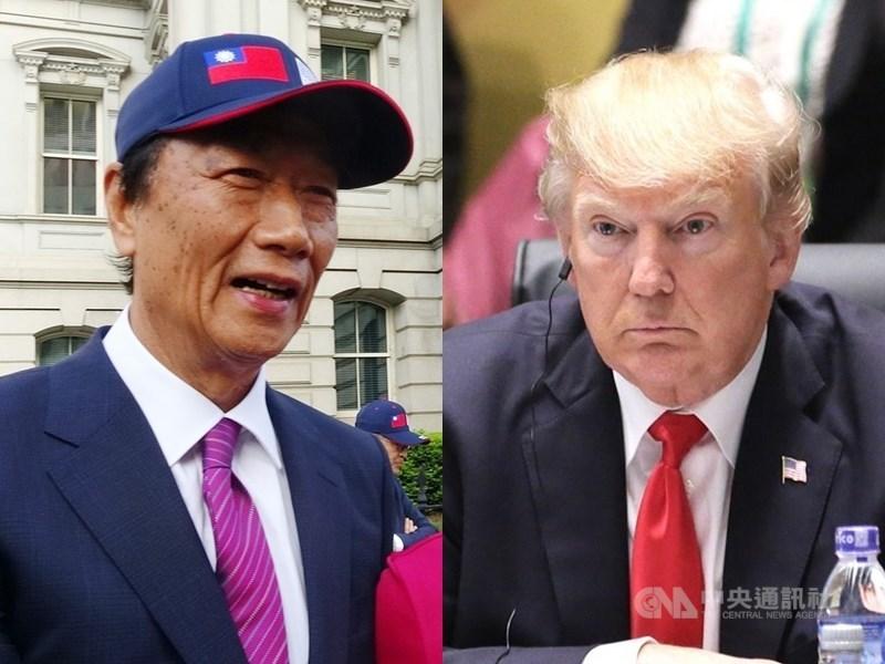 白宮發言人桑德斯2日發表聲明說,美國總統川普(右)並未討論支持鴻海董事長郭台銘(左)在台灣的競選。(中央社檔案照片)