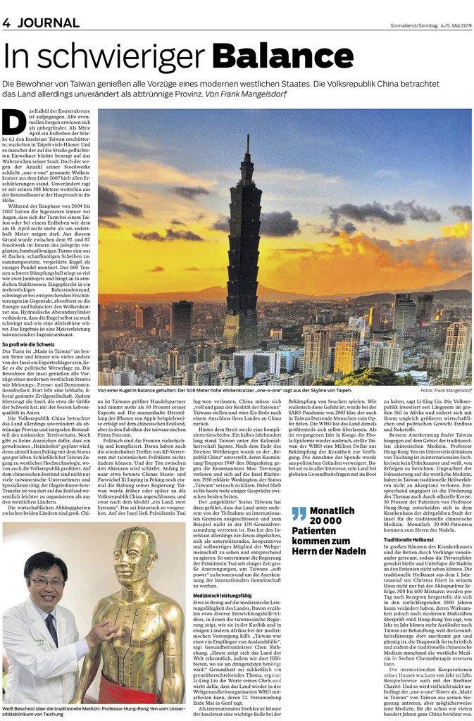 德國媒體梅爾克奧德日報(Maerkische Oderzeitung)今天以「走鋼索的平衡」為題,報導台灣的現況和國際處境。(駐德代表處提供)中央社記者林育立柏林傳真 108年5月4日