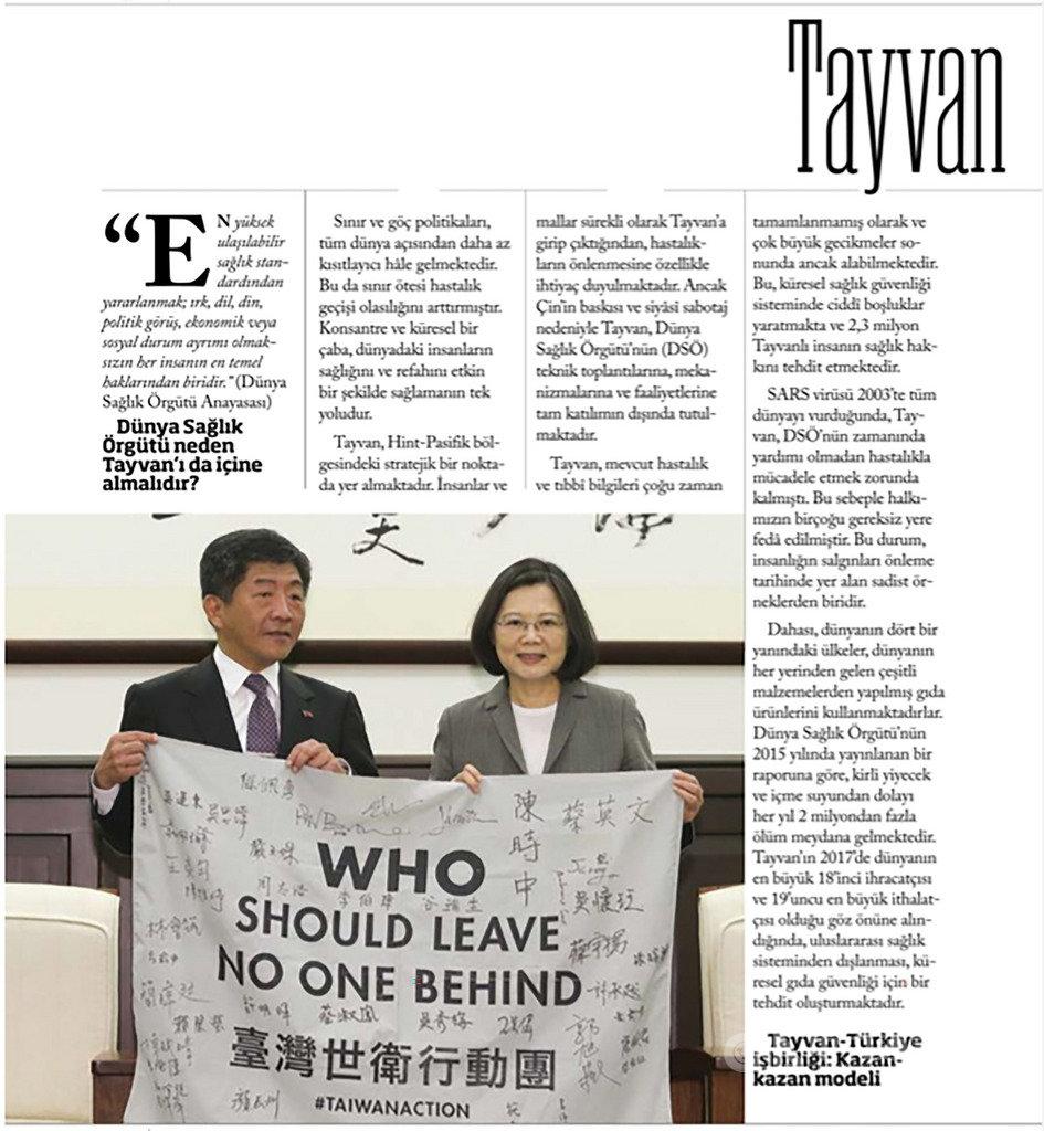 5月號土耳其戰略評論月刊「新聞時事」刊登駐土耳其代表鄭泰祥題為「追求普世健康台灣能有所貢獻」投書,呼籲支持台灣參與世衛。中央社記者何宏儒安卡拉傳真 108年5月10日