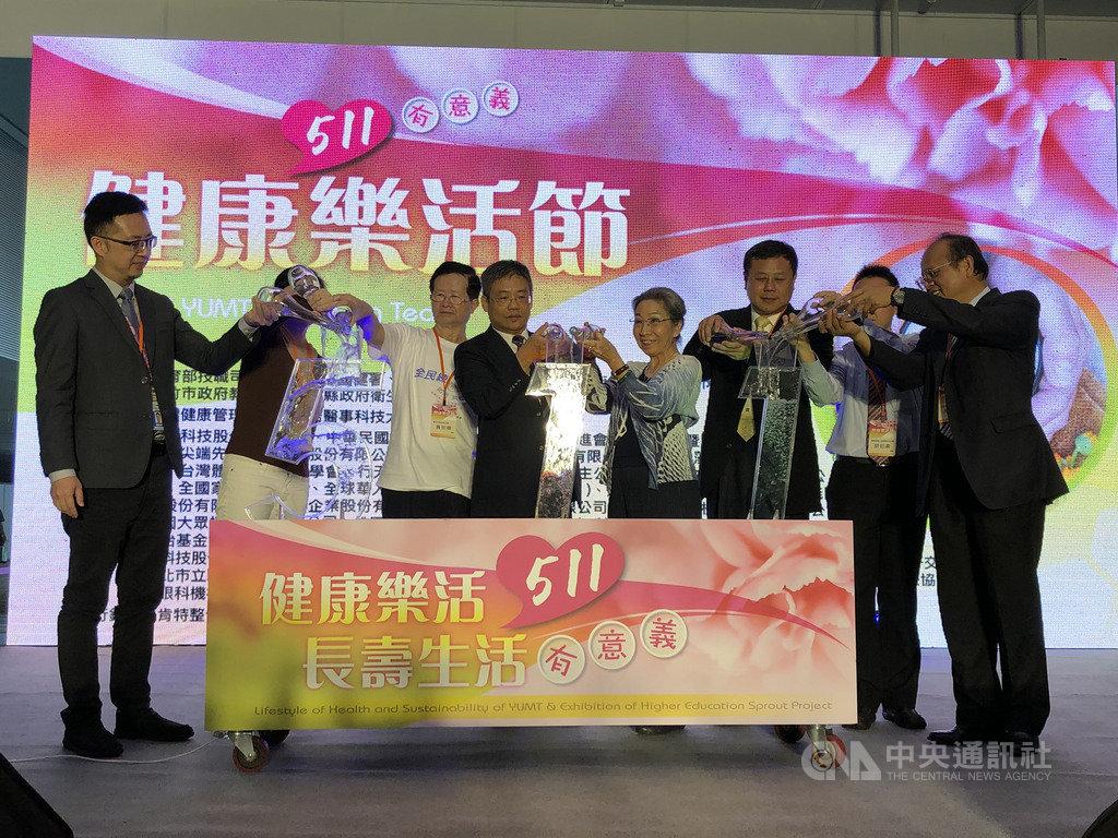 為提倡健康樂活與奉茶孝親文化,元培醫事科技大學、台灣健康管理學會與全球品牌管理協會在母親節前夕,共同舉辦「511有意義」健康樂活節活動。(元培醫科大提供)中央社記者魯鋼駿傳真 108年5月11日