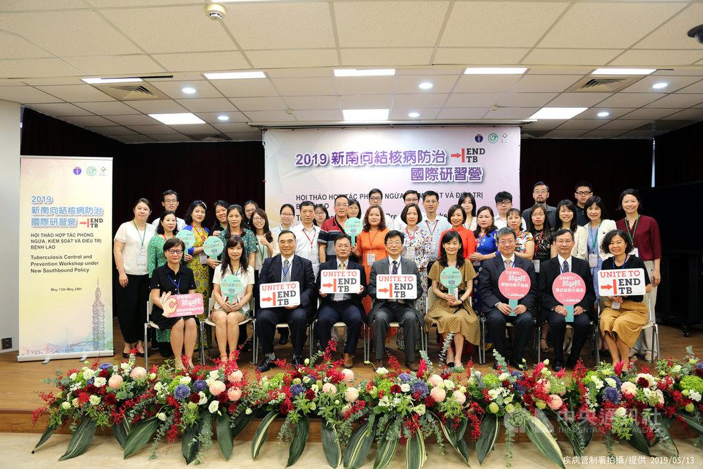 衛生福利部疾病管制署13日起舉辦新南向結核病防治國際研習營,與14名越南專業人員分享結核病防治經驗,進行多面向的結核病研習與實務交流。(疾管署提供)中央社記者陳偉婷傳真 108年5月13日