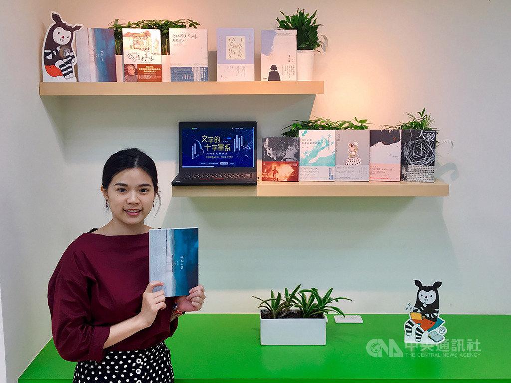 網路書店博客來15日公布今年1月到目前為止的「華文創作暢銷榜TOP10」,除有文壇老將在列,多名新生代社群作家也榜上有名。(博客來提供)中央社記者陳政偉傳真 108年5月15日