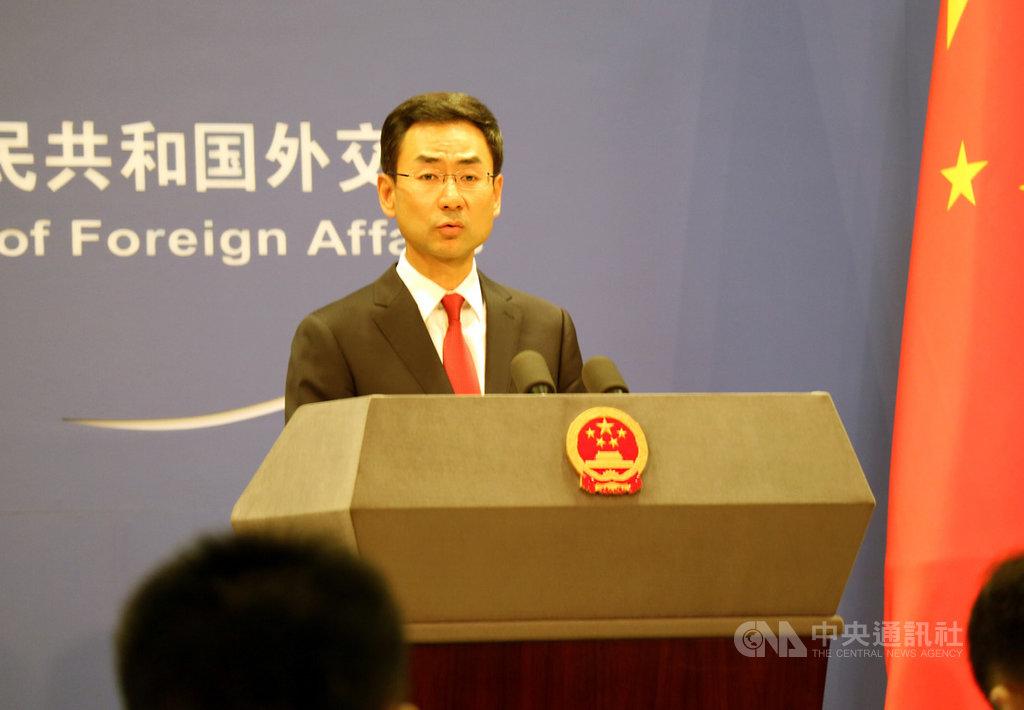 中國外交部發言人耿爽(圖)15日在記者會上表示,把雙方貿易摩擦定義為貿易戰並挑起貿易戰的是美方,而不是中方。中央社記者陳家倫北京攝 108年5月15日
