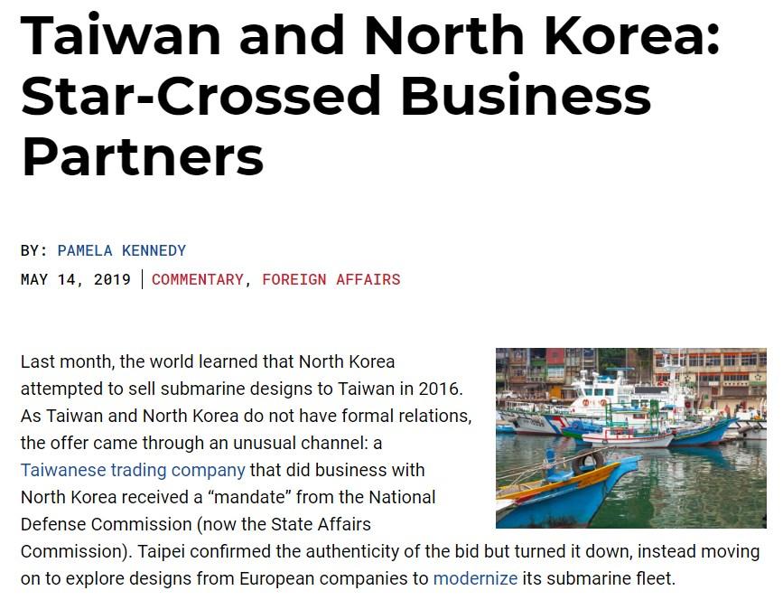 美國智庫網站「北緯38度」14日指出,台灣雖非聯合國成員,但謹守聯合國對北韓制裁規範,是國際社會的好公民。(圖取自北緯38度網頁38north.org)
