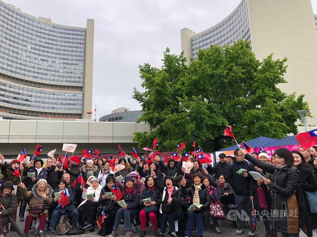 維也納聯合國總部前的廣場16日有數以百計的僑胞揮舞國旗,力挺台灣參加世界衛生組織。(駐奧地利代表處提供)中央社記者林育立柏林傳真 108年5月16日