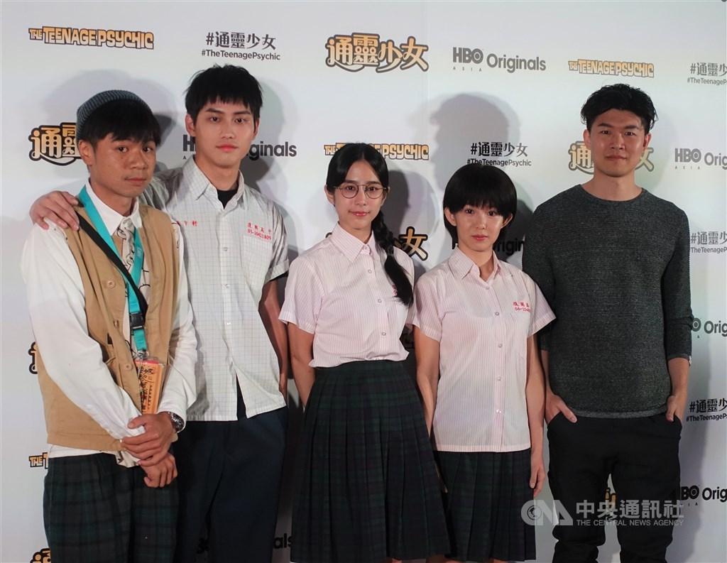 台劇「通靈少女」第2季改由新生代導演劉彥甫(左)執導,藝人郭書瑤(右2)續演女主角。(中央社檔案照片)