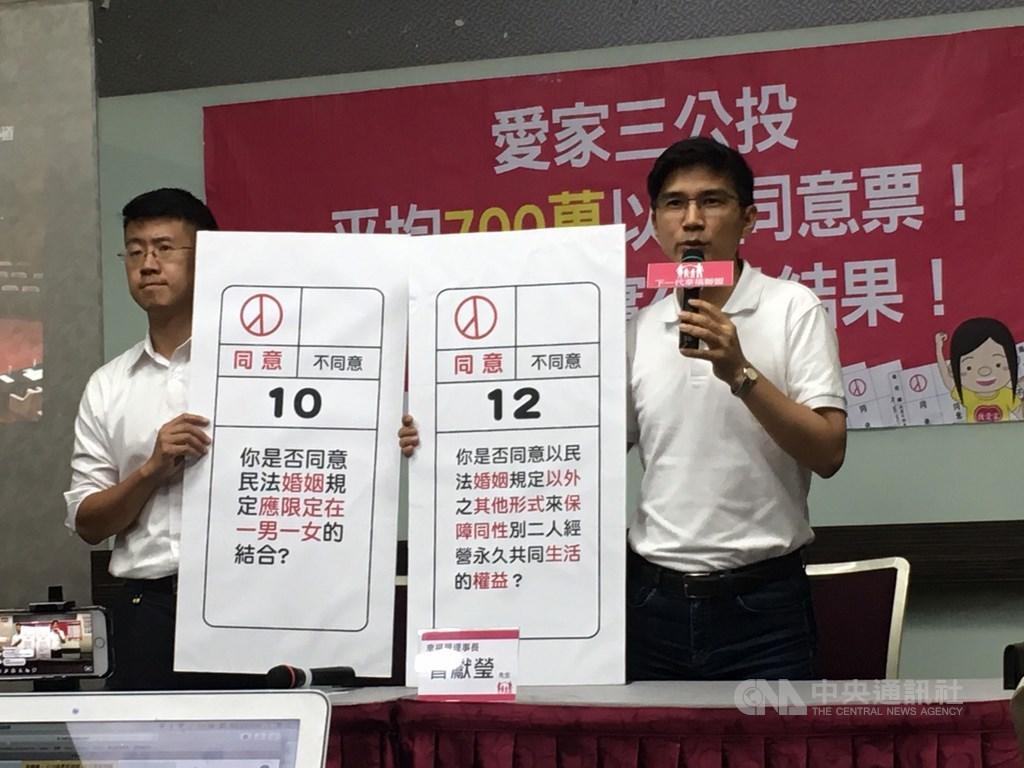 法案通過引起反同婚團體不滿,反同婚團體下一代幸福聯盟理事長曾獻瑩(右)17日受訪指出,「這是一個黨意高過民意的法案」。中央社記者吳欣紜攝 108年5月17日