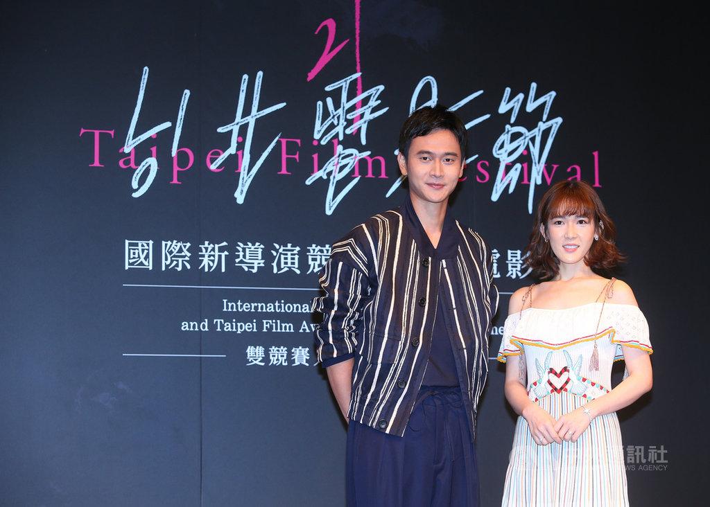 台北電影獎暨國際新導演入圍名單公布記者會17日舉行,由演員劉冠廷(左)、孫可芳(右)公布入圍名單。中央社記者謝佳璋攝  108年5月17日