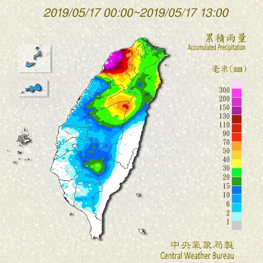 圖為17日下午1時雨量累積情形。(圖取自氣象局網頁www.cwb.gov.tw)
