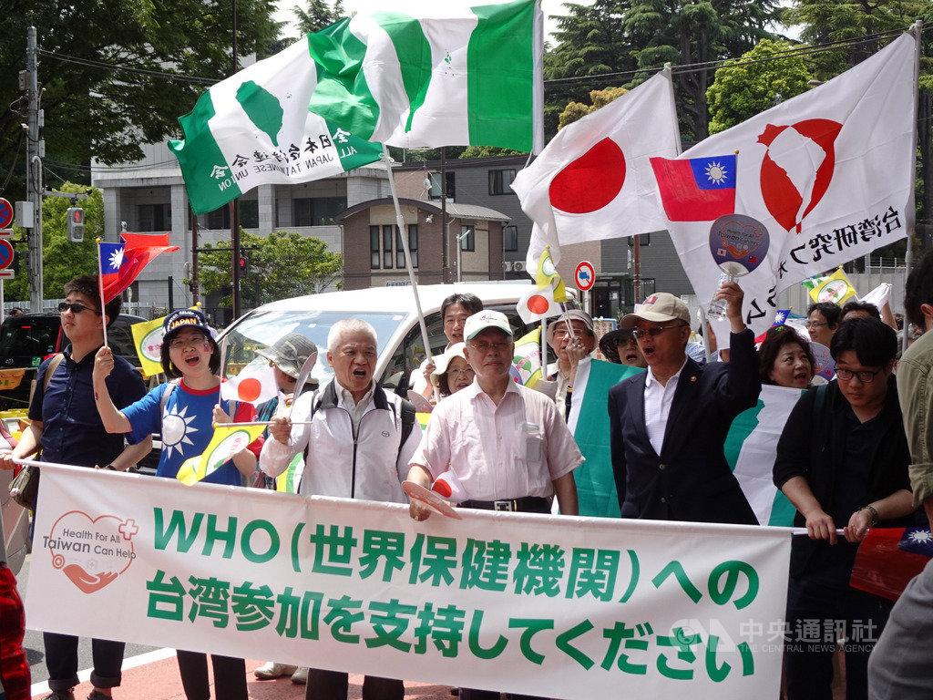 旅日台僑團體組成的「全日本台灣連合會」19日在東京舉辦遊行,籲請各界支持台灣參加WHA。全台連會長趙中正(前排右3)、駐日副代表蔡明耀(前排右2)、駐日代表處橫濱分處處長張淑玲等人走在遊行隊伍最前排。中央社記者楊明珠東京攝 108年5月19日