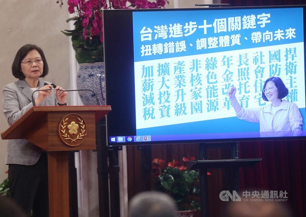 總統蔡英文(圖)執政屆滿3週年,20日在總統府主持「3年有成 台灣進步關鍵字」記者會,提出台灣進步10個關鍵字。中央社記者鄭傑文攝 108年5月20日
