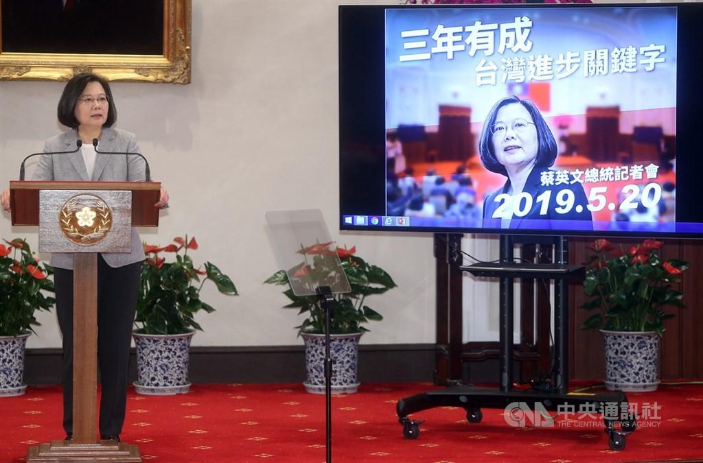 總統蔡英文(圖)執政屆滿3週年,20日在總統府主持「3年有成 台灣進步關鍵字」記者會,說明執政成績,以及對於台灣未來的目標。中央社記者鄭傑文攝 108年5月20日