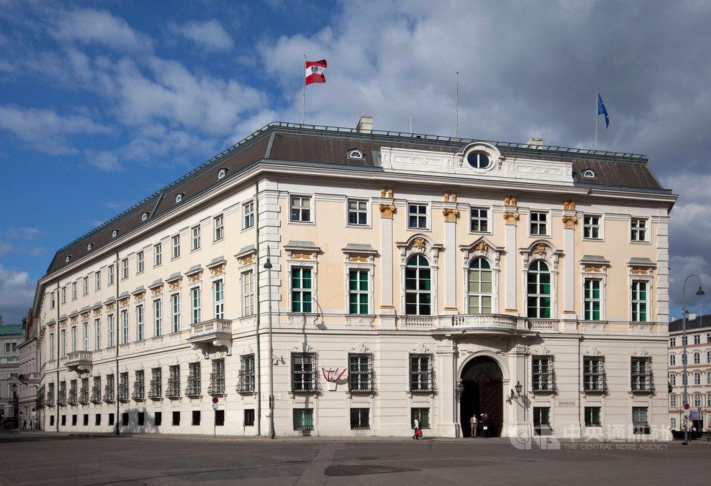 奧地利政府爆發醜聞,重創民眾對政府的信心,圖為位於首都維也納的奧地利聯邦總理府。(奧地利聯邦總理府提供)中央社記者林育立柏林傳真 108年5月22日