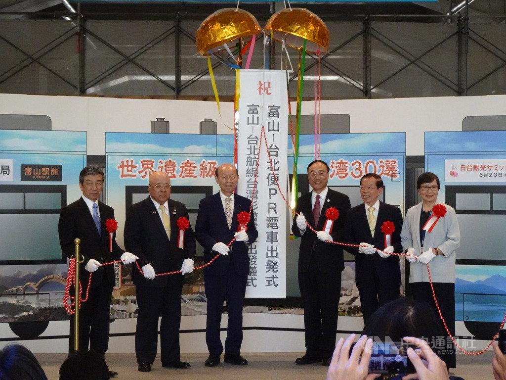 第12屆台日觀光高峰論壇24日在富山登場,23日富山縣舉辦宣傳台灣觀光的彩繪路面電車出發剪綵儀式。中央社記者楊明珠富山攝 108年5月23日