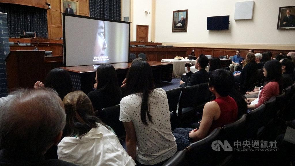 318學運紀錄片「我們的青春,在台灣」美東時間22日在美國國會播映。中央社記者江今葉華盛頓攝 108年5月23日