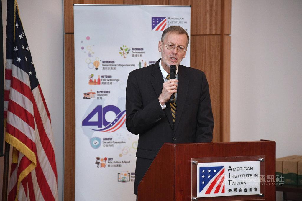 美國在台協會(AIT)24日下午舉辦「交流機會日」,邀請台灣高中生、大學生參加,AIT處長酈英傑(Brent Christensen)出席致詞。中央社記者王飛華攝 108年5月24日
