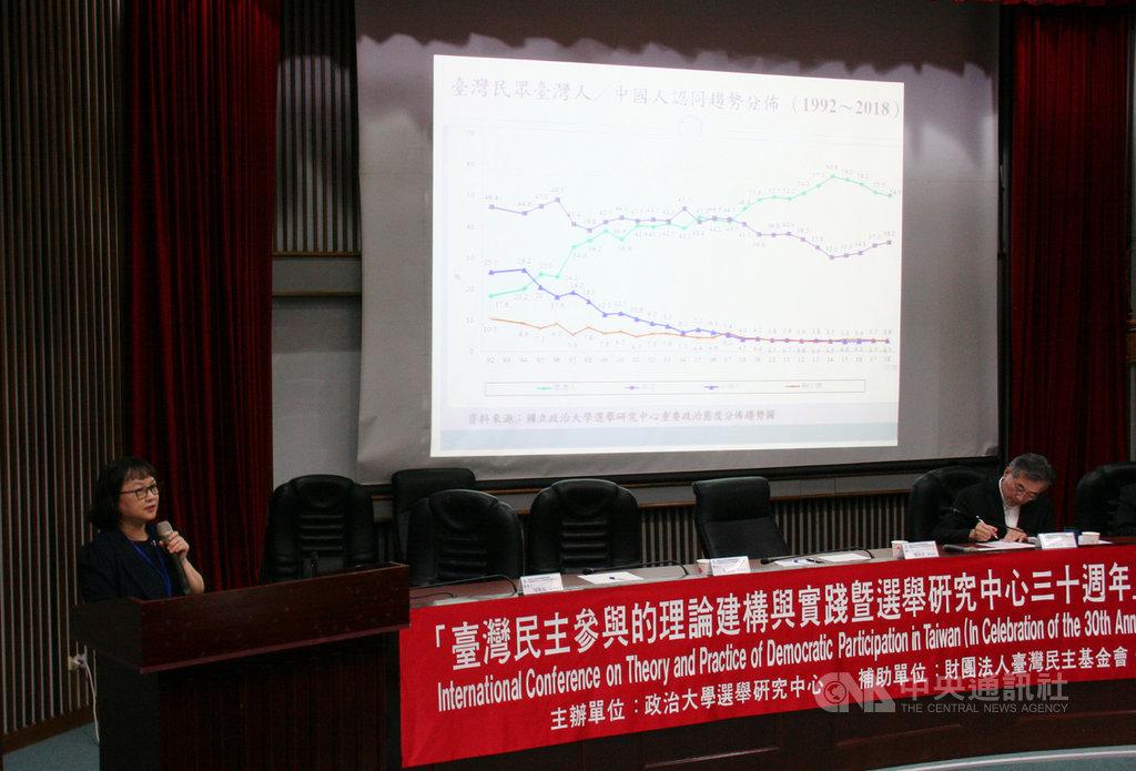 政大選研中心研究員鄭夙芬25日發表「解析『台灣人/中國人』認同的持續與變遷」研究結果。這份研究以2000到2016年的訪談資料,探討民眾的「台灣人/中國人」認同意涵。中央社記者繆宗翰攝 108年5月25日