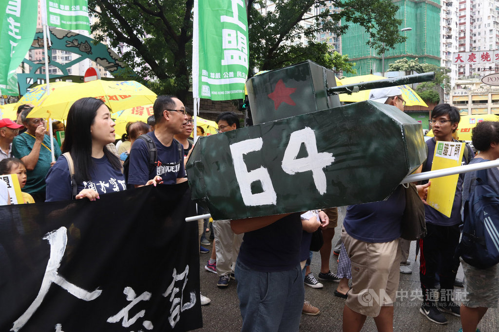 香港2200名民眾26日參加支聯會舉辦的紀念「六四」30週年遊行,期間有人手持道具坦克,抗議30年前北京當局以坦克鎮壓「八九民運」。中央社記者張謙香港攝 108年5月26日