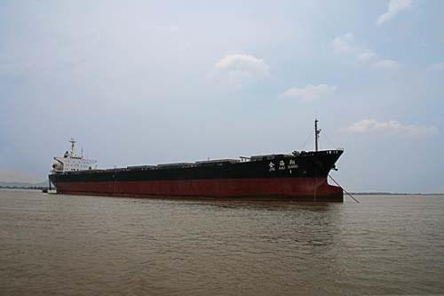 中國「金海翔」號貨輪在山東省威海市榮成龍眼港發生二氧化碳洩漏事故,已造成10死19傷。(圖取自中國福建省海運集團網頁fusco.com.cn)