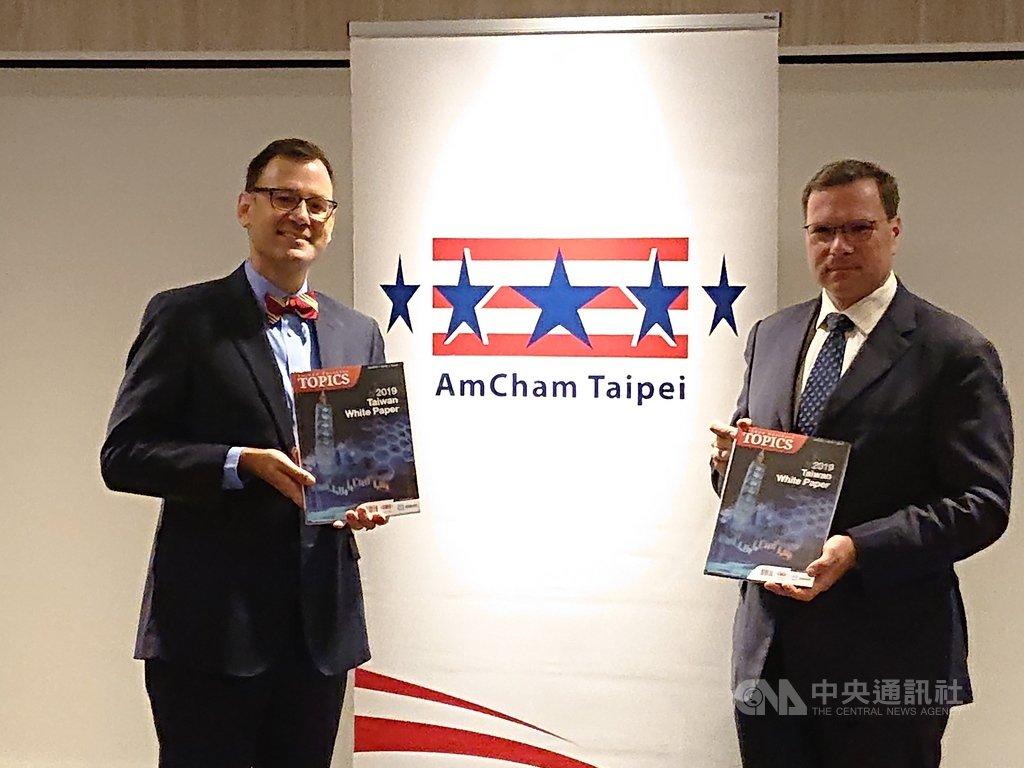 台北市美國商會29日發布2019台灣白皮書,肯定過去台灣改革的成果,圖為台北市美國商會執行長傅維廉(左)及台北市美國商會會長李豪(右)。中央社記者潘姿羽攝 108年5月29日