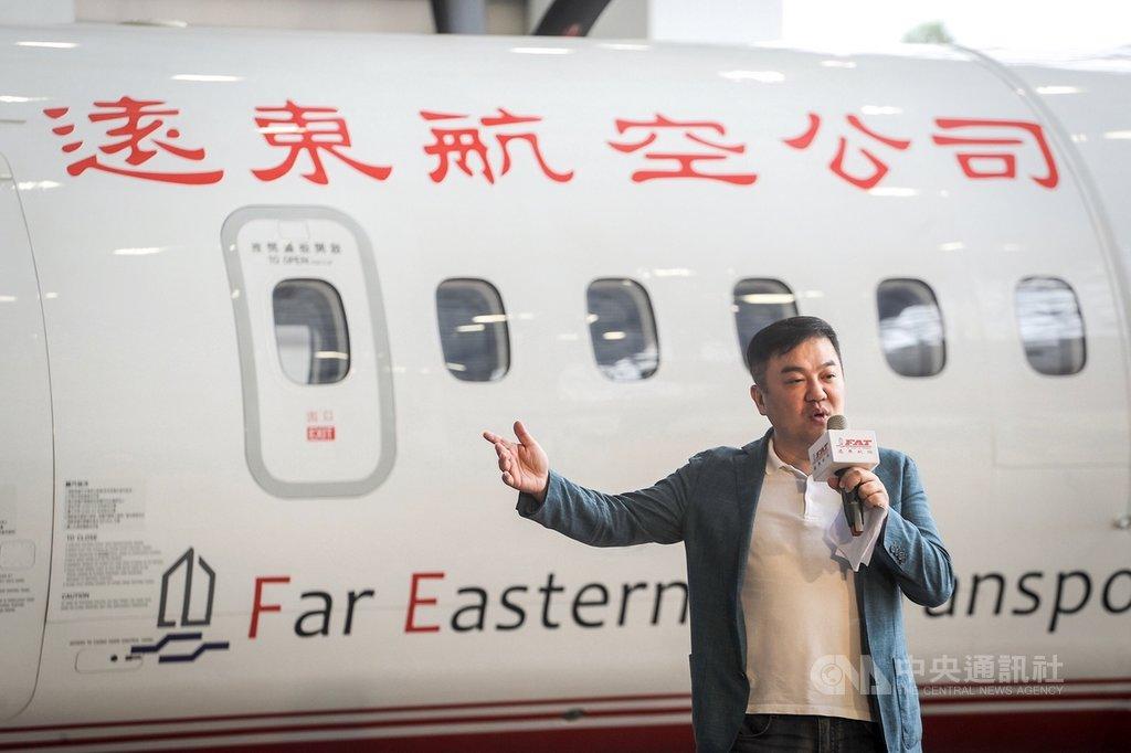 遠東航空董事長張綱維(圖)29日在台北舉行記者會表示,部分國際航班停飛事件,主因是飛時控管,不是財務有問題。他強調,遠東航空雖然去年有虧損,但今年首季已經轉虧為盈,公司營運正常,資金無虞。中央社記者裴禛攝  108年5月29日