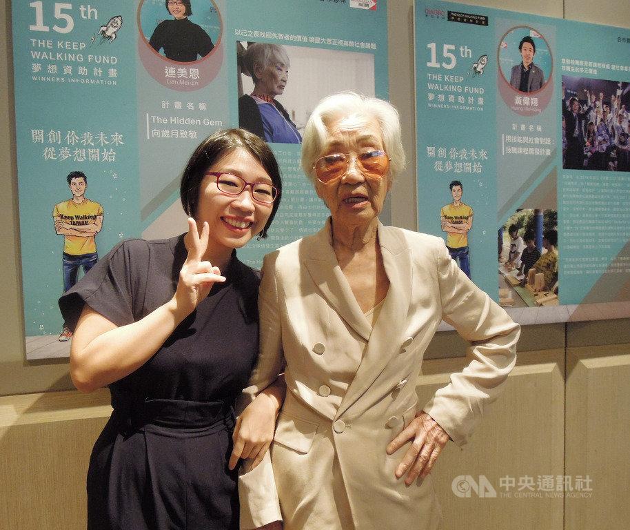 第15屆KEEP WALKING夢想資助計畫31日公布今年夢想得主,獲選的藝術工作者連美恩(左)推出「The Hidden Gem向歲月致敬」攝影計畫,為自己罹患失智症的奶奶(右)拍下時尚照片,激發社會對於老人陪伴的討論,也讓奶奶成為時尚潮模。中央社記者吳欣紜攝 108年5月31日