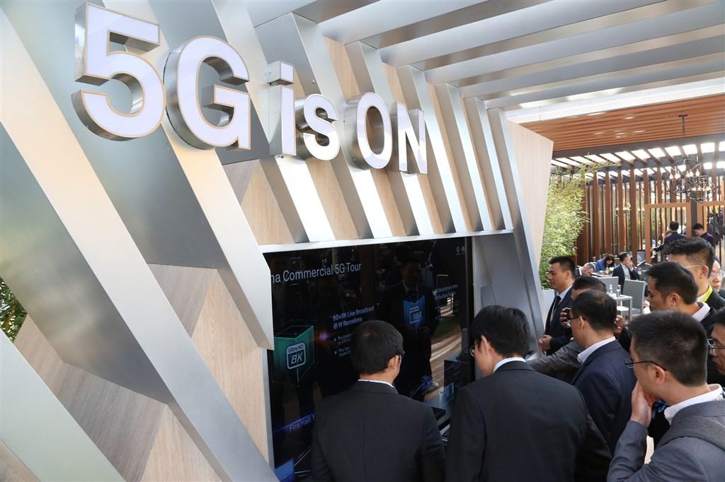 英國政府29日證實,英方正在推動由美國帶頭組成10國聯盟合作研發自有5G行動通訊技術,以降低對具爭議性的中國科技業巨擘華為的技術依賴。(圖取自華為官方網頁)