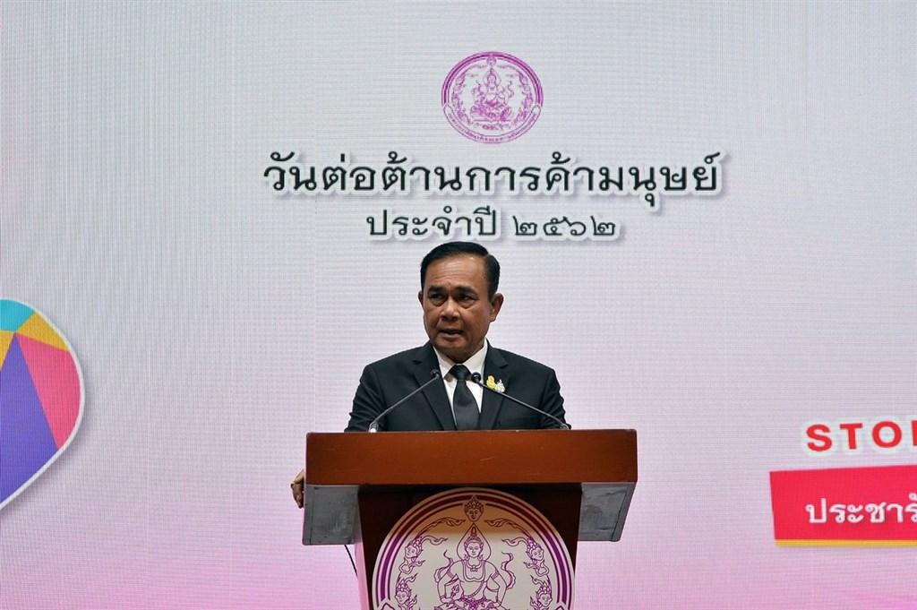 泰國國會5日舉行總理選舉,現任總理帕拉育順利當選連任。帕拉育早上並未到國會說明施政理念,而是出席一場反對人口販運的活動。(總理府提供)中央社記者呂欣憓曼谷攝 108年6月5日