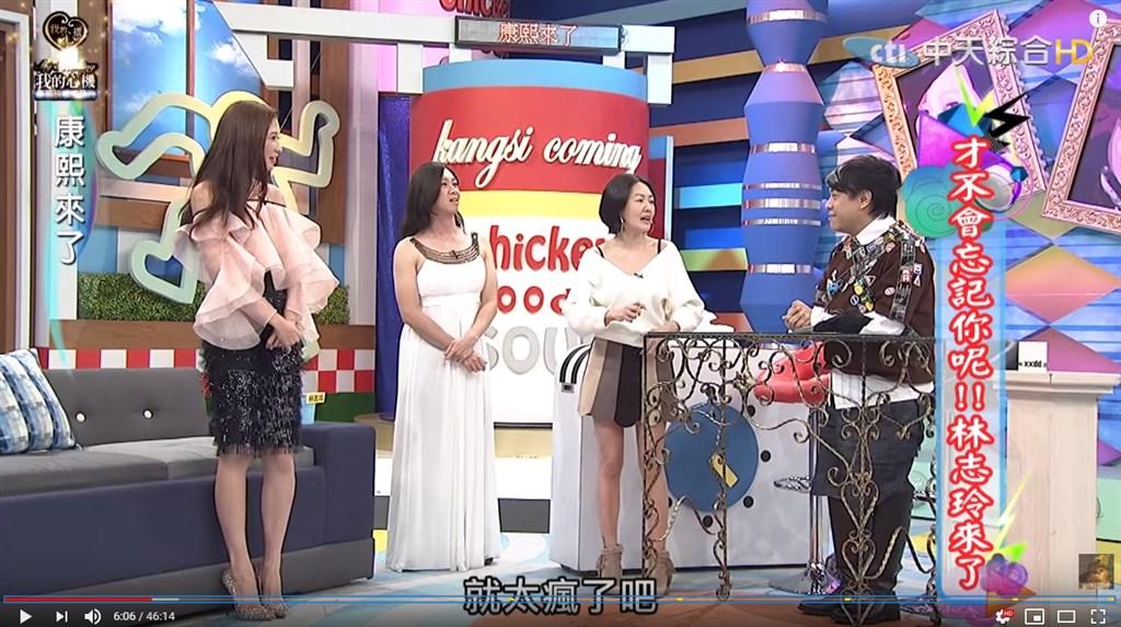 藝人林志玲(左)與日本「放浪兄弟」的Akira今天宣布閃婚。小S(右2)、蔡康永(右1)獻上祝福。(圖取自YouTube)