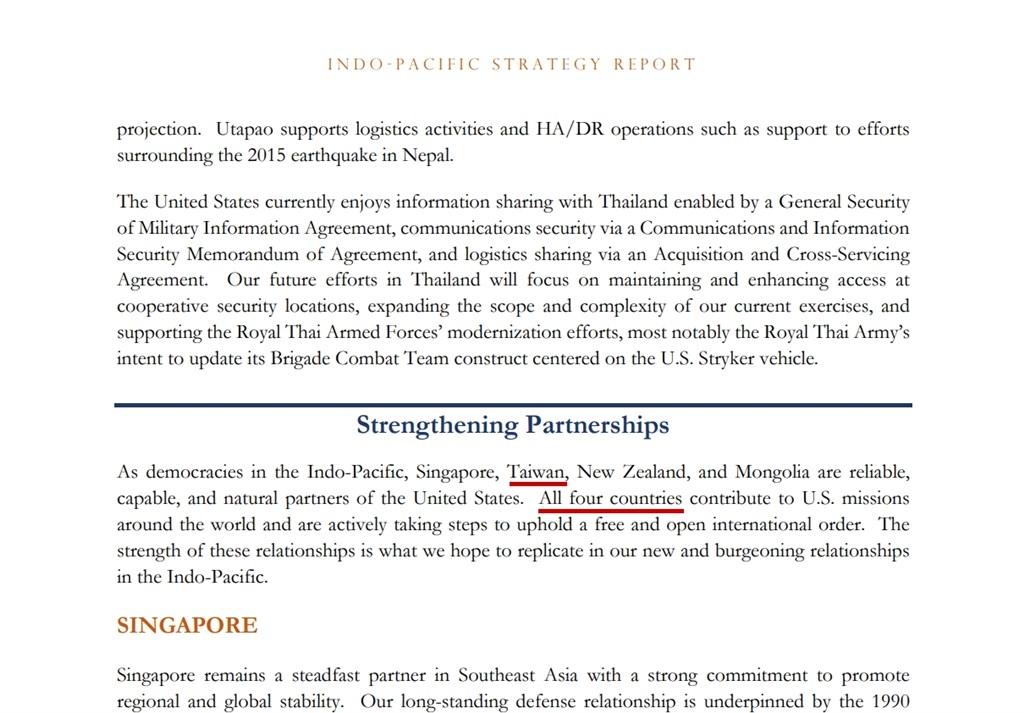 美國國防部1日發布55頁的「印太戰略報告」。(圖取自美國國防部網頁www.defense.gov)