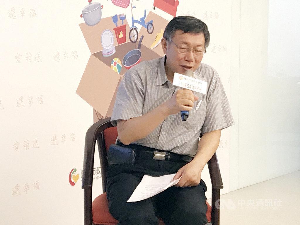 台北市長柯文哲10日出席活動,被問及對香港反送中遊行的想法時表示,若一國兩制是香港模式,台上講,台下台灣人全跑光,指毋須對中國惡言相向,至於一國兩制行不行,大家都曉得。中央社記者梁珮綺攝  108年6月10日